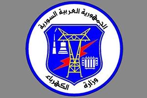 وزارة الكهرباء تؤكد: إنخفاض ساعات التقنين الكهربائي خلال الـ24 ساعة المقبلة