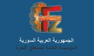 المناطق الحرة: مشروع القانون الجديد سيدعم المنتج السوري و 40% إعفاءات مالية