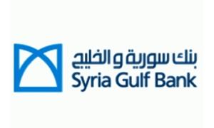 بنك سورية والخليج مستمر بقبول الودائع بجميع العملات