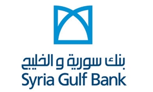 بنك سورية والخليج يعقد إجتماع هيئته العامة العادية..وأرباحه تصل لـ28 مليون ليرة في النصف الأول