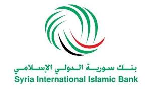 600 مليون ليرة صافي أرباح بنك سورية الدولي الإسلامي في 2012