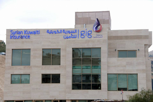 الشركة السورية الكويتية تُسجل ربحاُ بقيمة 4.5 مليار ليرة في العام 2020