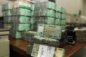 لو يعرف اللبنانيون من يشغلهم؟..وماذا لو سُحبت الأموال والاستثمارات السورية من لبنان و نقلها  لبلد آخر!!