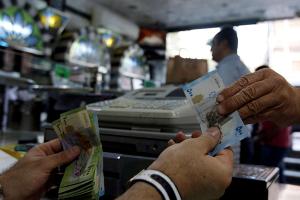 وزارة الاقتصاد تقدم مقترحات لتخفيف الأعباء عن المواطن وتشجيع الإنتاج