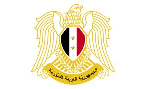 الرئيس الأسد يصدر مرسوماً بنشر دستور الجمهورية العربية السورية .