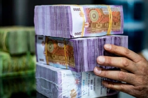 بنك البركة يتصدر أداء المصارف الإسلامية في سوريا خلال النصف الأول 2021