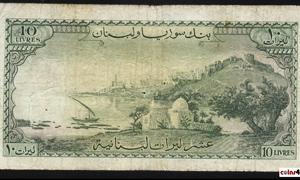 تقرير: العملة السورية منذ الاستقلال النقدي السوري عام 1919