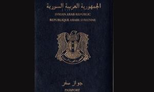 وزارة الداخلية توضح حول إشاعة منع إعطاء جواز سفر للسوريين