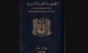 محافظة دمشق تقرر فتح مراكز جديدة للحصول على جواز السفر