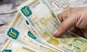 المصرف المركزي يحذر من محاولة تزوير فئة الألف من العملة السورية
