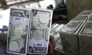 معهد التمويل الدولي: اقتصاد سوريا ينكمش 20% في 2012