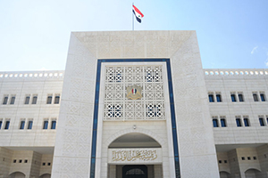 مجلس الوزراء يحدد عطلة عيد الأضحى أسبوع واحد إبتداءً من 19 الشهر الجاري