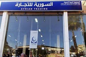 مسؤول يعلنها: أسعار ( السورية للتجارة) أغلى من السوق وذات نوعية رديئة!!