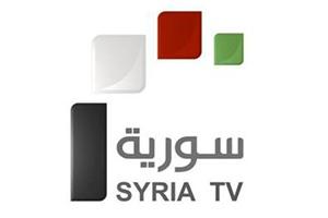 لعدم وجود معاني و دلاله له.. دراسة لتعديل شعار التلفزيون السوري قريباً