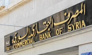 مدير المصرف التجاري :113 مليون ليرة اعتمادات الخطة الاستثمارية للعام الحالي..و 800 مليون ليرة الأضرار المباشرة