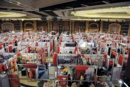 غرفة تجارة دمشق تدعو التجار والصناعيين للمشاركة بـ4 معارض تخصصية في أربيل