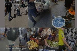 أطفال سوريا... الفقر يسرق طفولتهم و براءتهم و يزجهم بأعمال الكبار!!