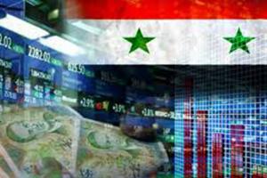 نمو الاقتصاد السوري ما بين الوهمي و الحقيقي..ماهو المطلوب!!
