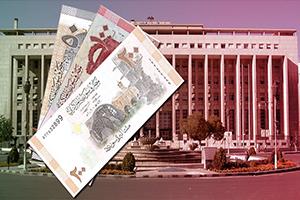 مصرف سورية المركزي يحدد موعد استبدال الأوراق النقدية التالفة