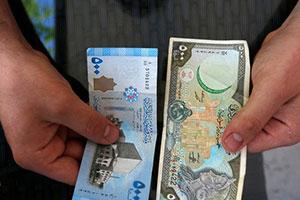 إتحاد غرف التجارة السورية يطلق مبادرة ( عملتي - قوتي ) لدعم الليرة السورية