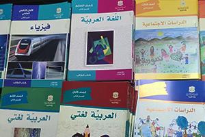 بسبب صعوبة المناهج الدراسية الجديدة في سورية: المدرسون عاجزون عن الشرح و الطلب يتزايد على الدروس الخصوصية