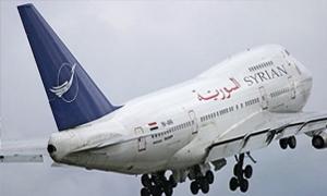 السورية للطيران تبدأ نظام الحجز الالكتروني الجديد الأسبوع المقبل