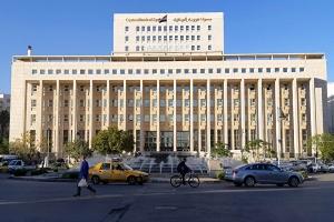 مصرف سورية المركزي يكشف عن نمو ودائع مؤسسات التمويل الصغير في سوريا