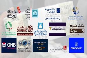 أرباح المصارف الخاصة في سورية تسجل هبوطاً حاداً إلى 11.2 مليار ليرة بسبب الدولار في 9 أشهر..والودائع ترتفع 15.5%