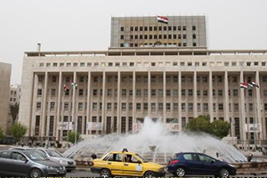 المصرف المركزي : وضع مؤشرات تساهم في تسعير العقارات في سورية