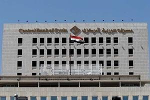 حاكم المركزي: خفضنا سعر الحوالات إلى 510 ليرة