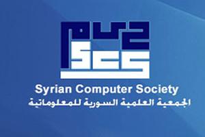 بدون ذكر الأسباب..وزيرة الشؤون الاجتماعية تحل مجلس الجمعية العلمية السورية للمعلوماتية