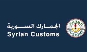 ضبط مستودعات أدوات كهربائية مهربة بقيمة 96 مليون ليرة لإحدى الشركات الكبرى في دمشق