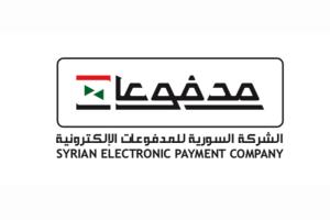 أكثر من 143 مليون ليرة قيمة الفواتير المسددة إلكترونياً في سورية خلال أقل من شهر