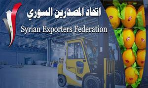 اتحاد المصدرين: خط التصدير إلى العراق سيعاود الإنطلاق بداية الشهر القادم