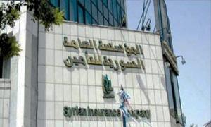 تقرير سنوي: ارتفاع أرباح شركات التأمين الـ12 في سورية 37% في العام 2011