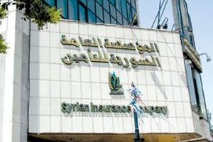 أقساط السورية للتأمين تنمو بنسبة 34% لتبلغ 11 مليار ليرة خلال العام 2015