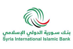 اعتماد أسهم زيادة رأسمال بنك سورية الدولي الإسلامي بنسبة 43.29%