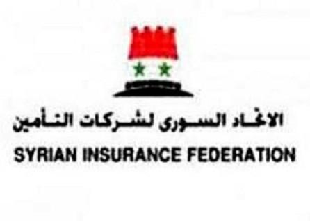 العش: قطاع التأمين في سورية سيشهد طفرة انتعاش مبكرة لتلامس أقساطه الـ50 مليار ليرة سنوياً
