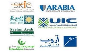 بالأرقام: نفقات موظفي شركات التأمين الخاصة في سورية خلال 2013