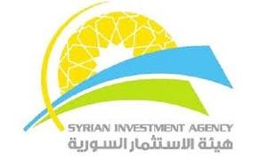 هيئة الاستثمار السورية: تشميل 33 مشروعاً استثمارية بتكلفة 79 مليار ليرة لغاية تشرين الأول الماضي