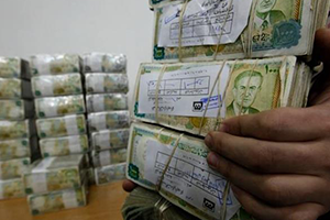 ودائع المصرف العقاري في درعا تتجاوز الملياري ليرة خلال النصف الأول من العام 2016