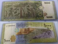 بالصور: سورية تطرح 1000 ليرة جديدة
