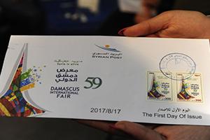 طوابع إلكترونية بدلاً من الورقية قريباً في سورية