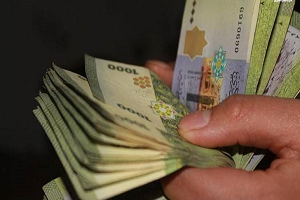 مصرف سورية المركزي يصدر قرار بإيقاف الحوالات المالية الداخلية