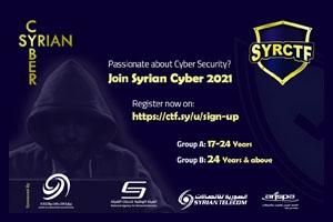السايبر السوري... مسابقة في مجال أمن المعلومات لأول مرة في سوريا