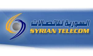السورية للاتصالات تتوقع إيرادت قدرها 43 مليار ليرة خلال العام الجاري