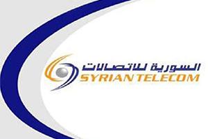 الحجز على أموال مدير عام الشركة السورية للاتصالات