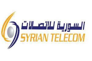الشركة السورية للاتصالات تعدل أجور خدماتها ..و ترميم شبكات الاتصالات أحد أسباب الرفع