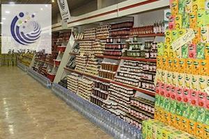 32 صالة للمؤسسة السورية للتجارة في حلب بعد افتتاح 7 صالات جديدة