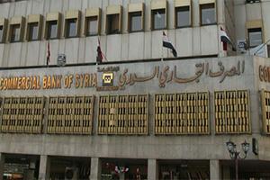 المصرف التجاري يحدد يومان من كل أسبوع لقبول الايداعات النقدية بحسابات القطاع العام